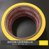 EK brand yellow PCV warning tape floor tape color lined rubber spot zebra line warning sign stickers tape