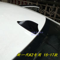Kia K2K3 dedicated shark fin antenna modification 17 new K2KXCROSS radio car antenna free punch