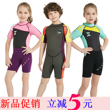 Children's swimsuit, thickening and warmth, boys, girls, students, children, conjoined, flat, professional training, autumn winter swimsuit.