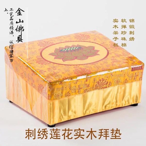 佛堂拜垫拜佛垫跪垫方型莲花实木拜凳佛教用品加厚拜佛菩萨蒲团垫