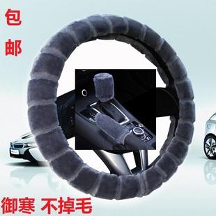 江铃驭胜S330 S350长毛绒汽车方向盘套冬季用运动时尚个性把套