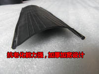 Universal Rolling Shutter Door Electric Remote Control Garage Door Seals Bottom Seals Black Thong Strips