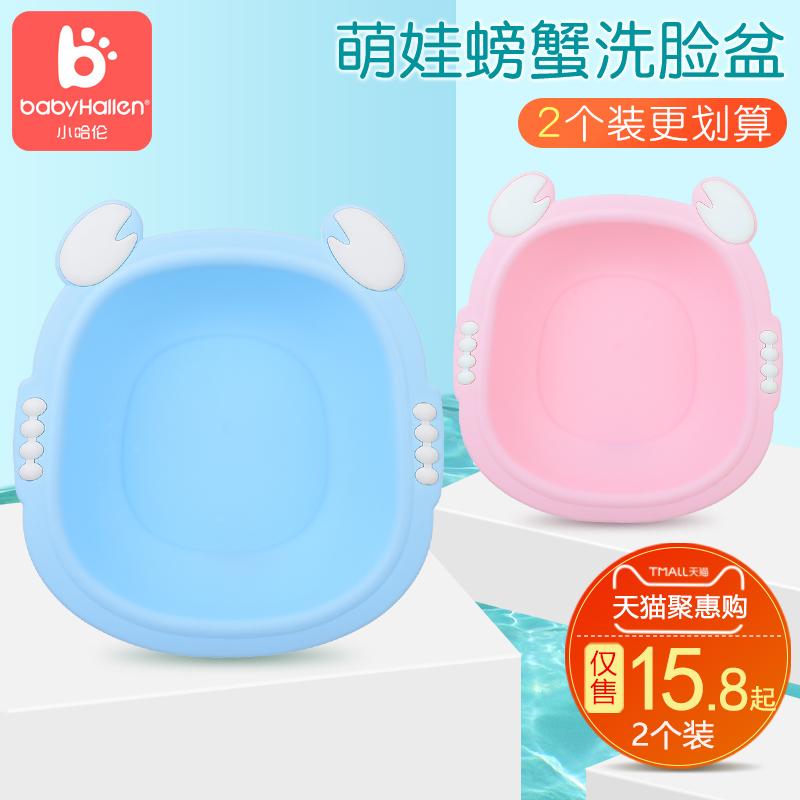 宝宝塑料洗手盆
