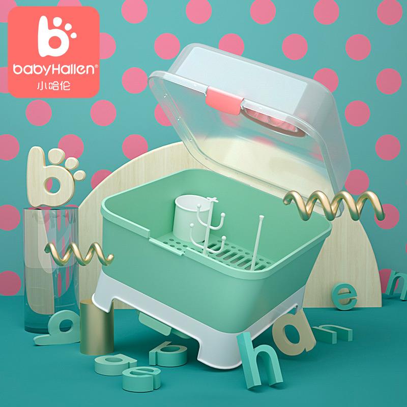 小哈伦婴儿奶瓶收纳箱整理宝宝放碗餐具用品储存盒沥水晾干燥架子