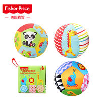 Fisher baby rattle puzzle baby child hand catch ball training touch cloth ball bell ball toy 6-12 months