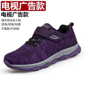 足力安全老人男爸妈棉鞋立健阻力正品舒建悦足利助力女加绒健步鞋