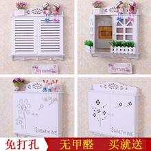 创意多媒体电闸配电箱电表箱遮挡箱弱电箱装饰盒电表箱装饰画欧式