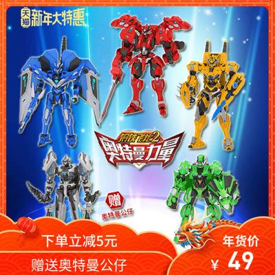 钢铁飞龙2变形机械暴龙机器人奥特曼变身手表召唤器男孩恐龙玩具