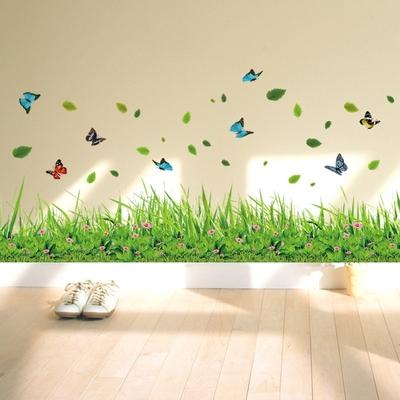 绿色蝴蝶小草绿草踢脚线腰线贴阳台走廊墙贴客厅卧室班级文化建设特价