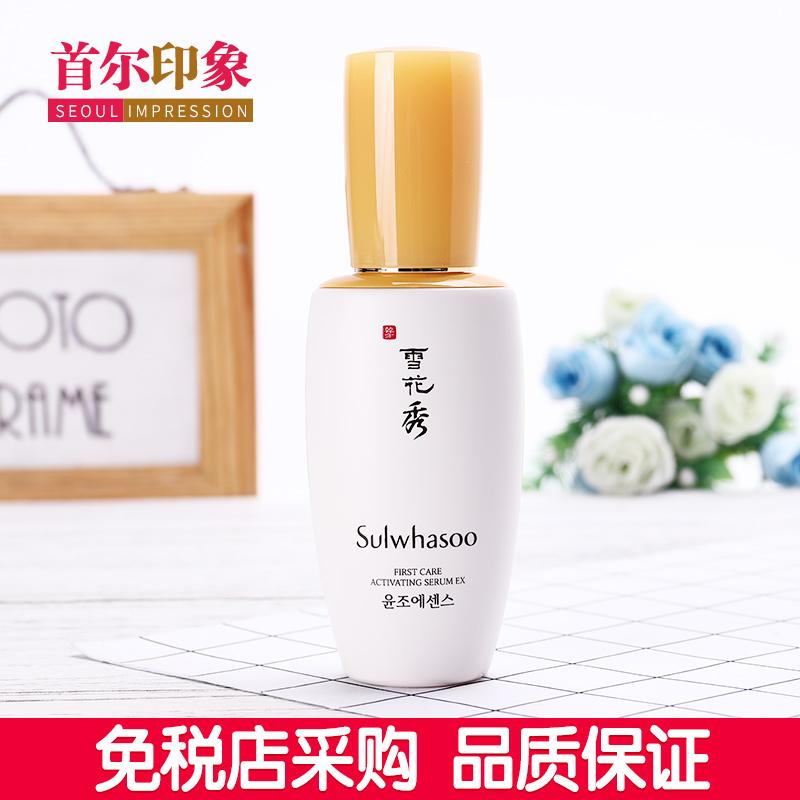 免税店采购 Sulwhasoo雪花秀润燥精华/润致优活基底精华60ml包邮