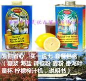英国Lemon Detox Diet Neera麦德堡柠檬枫树糖浆琼浆断食辟谷静食