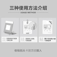 Money collection code supporting licensing acrylic paypal two-dimensional code payment card listing money collection table card cash register card