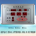 精科led数码万年历 客厅时尚挂钟 创意电子钟表 温度日历时钟包邮