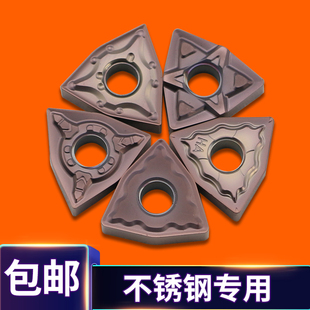 080408 BOEN数控刀片WNMG080404 EM不锈钢专用钛合金