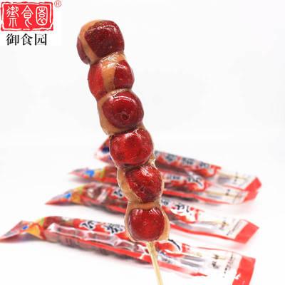 北京特产御食园冰糖葫芦山楂球零食糖葫芦蜜饯果脯山楂制品包邮