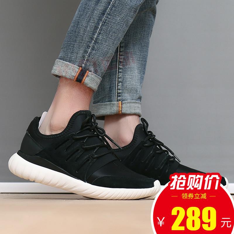 阿迪达斯男女鞋2017秋新款正品三叶草小椰子透气运动休闲鞋AQ6723