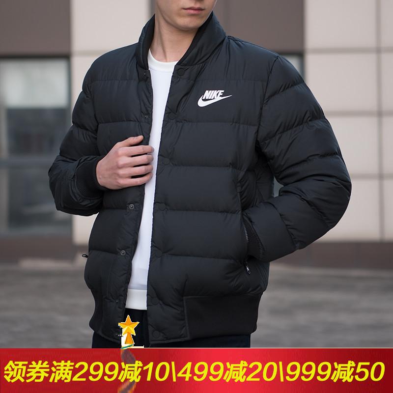 耐克羽绒服男2018冬新款正品保暖运动外套立领棒球服928820-010