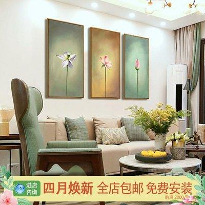 中式挂画荷花品牌巨惠
