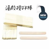 巧巧滴胶搅拌棒滴胶工具滴胶搅拌棒一次性木片竹片雪糕棒