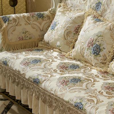 欧式沙发垫高档奢华四季通用防滑布艺123组合垫子套扶手巾全盖