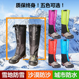 Black Crystal Snow Cover Outdoor Mountaineering Snowproof Shoe Cover Hiking Waterproof Snow Field Men and Women Skiing Desert Children Sandproof Shoe Cover