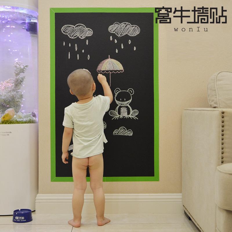 儿童画画墙纸