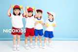 Thin sports suit gymnastics suit JK children's wear kindergarten class uniform kindergarten uniform primary school students parent-child cotton sports