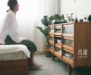 [凡屋/海浪九斗柜] 纯实木樱桃黑胡桃原创家具北欧日式餐边柜衣柜