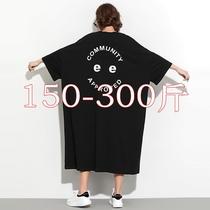胸围160春夏200斤超大码女装300斤t恤胖MM慵懒风bf特肥特大连衣裙