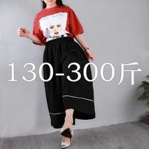 超特肥特大码女装300斤250腿粗显瘦的女生雪纺裤胖MM260阔腿裤240