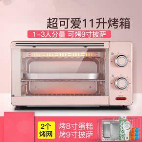 烤箱架全自动烘焙大容量可爱原料自动多层全自动新款抽屉式烤箱