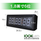 LED Gym Clock Alternate Cycle Countdown Boxing Competition Countdown Boxing Box TABATA Timer