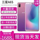 Galaxy 三星a6s现货手机Samsung 三星 G6200国行正品 A6S