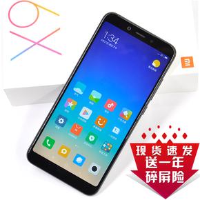 小米6x现货速发 送一年碎屏险 Xiaomi/小米 6X 4g全网通智能手机