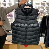 Li Ning Wade down vest basketball warm stand collar male winter leisure goose down sportswear AMRN033/031