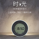 Alarm clock night light bedroom creative charging bedside lamp students multi-functional silent watch cute table night light dormitory