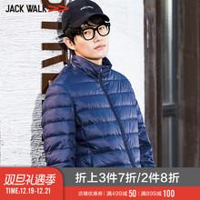 JACKWALK冬季拉夏贝尔男装休闲舒适立领羽绒服男
