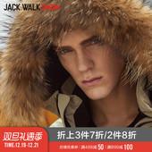 Jackwalk拉夏贝尔男装冬季连帽脱卸时尚带毛领羽绒服外套商场同款