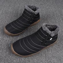 雪地靴冬季保暖鞋子男女款加绒面包鞋防滑情侣款断码清仓捡漏尾货