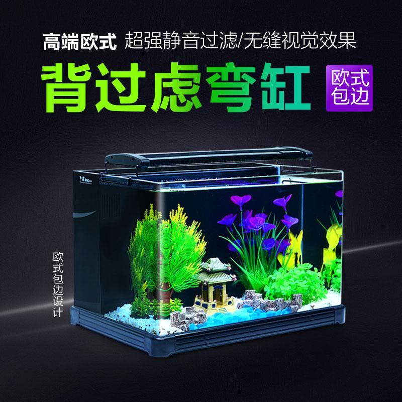背滤鱼缸 60