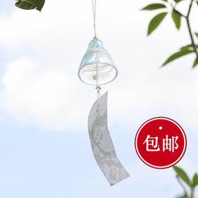 现货 日本进口津轻手工玻璃风铃 海风风铃挂饰石塚硝子