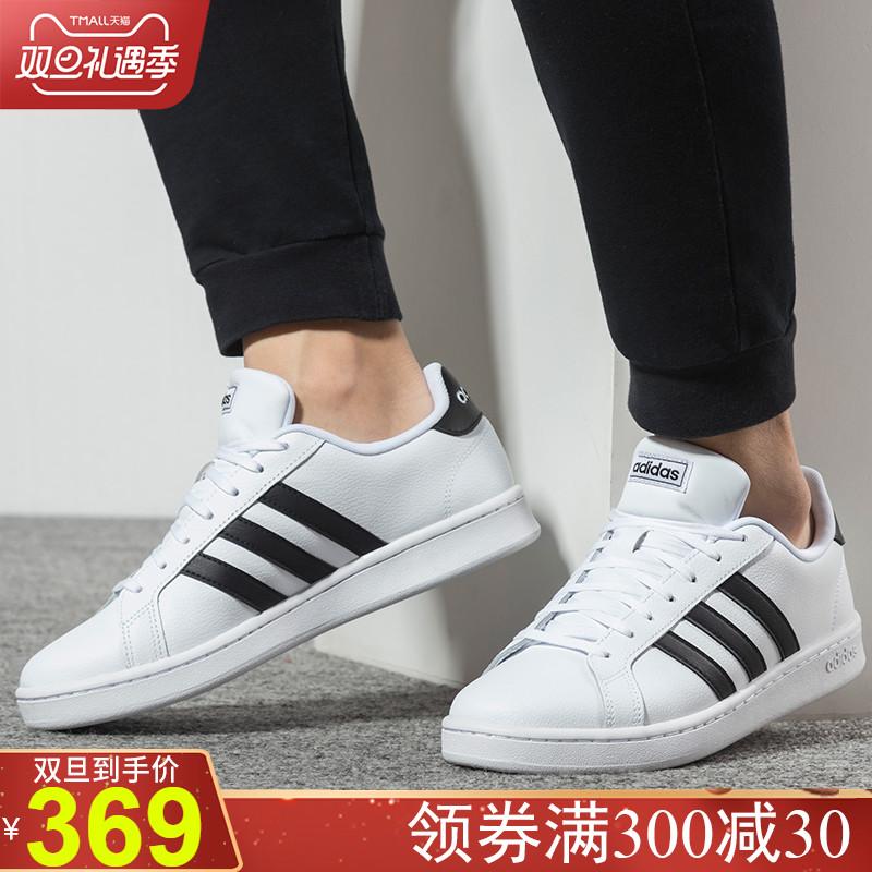 阿迪达斯官网旗舰男鞋 2019冬季新款运动鞋男NEO休闲板鞋男小白鞋