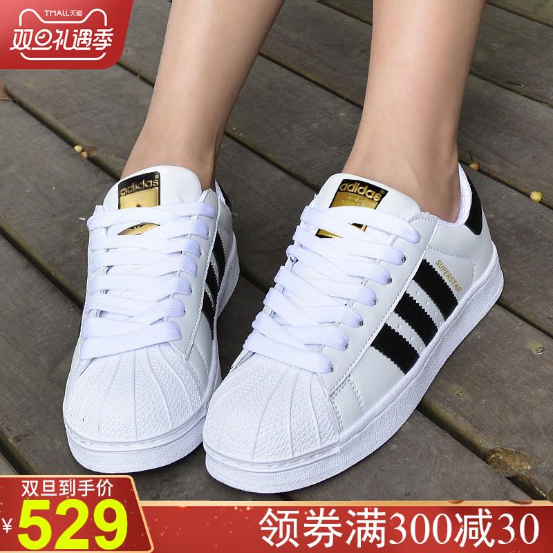 阿迪达斯女鞋秋季新款三叶草贝壳头男鞋情侣小白鞋休闲板鞋C77124