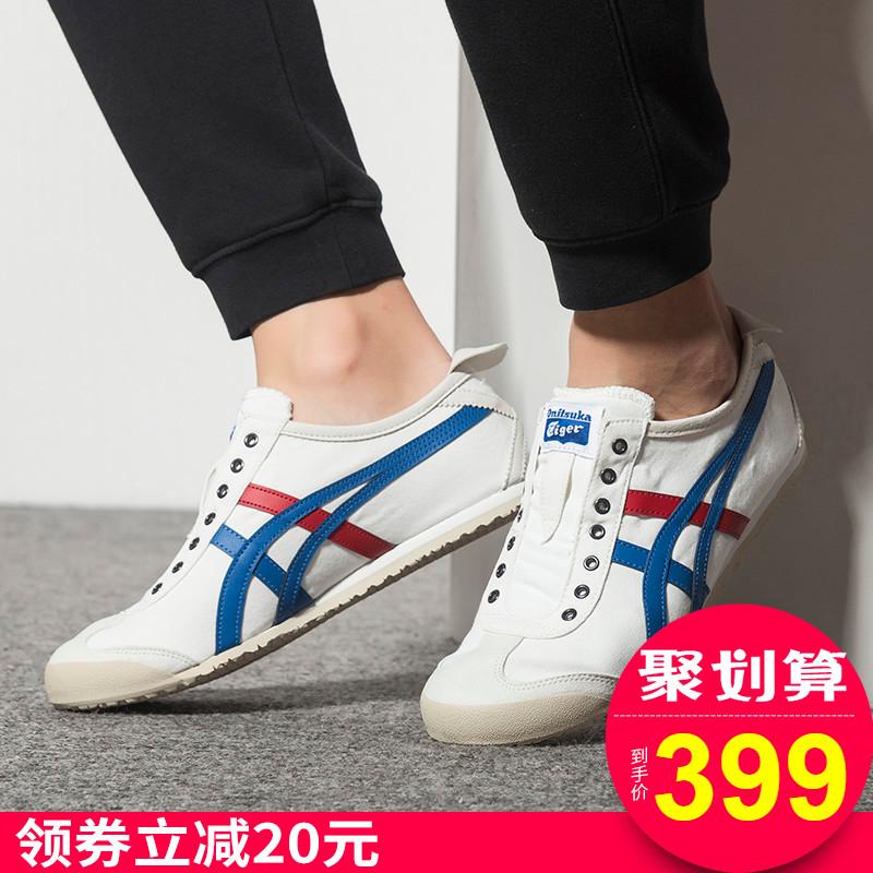 亚瑟士鬼冢虎男鞋女鞋2019秋季正品懒人鞋帆布鞋休闲鞋板鞋小白鞋