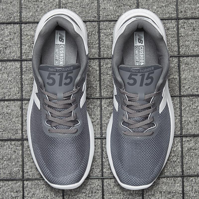 New Balance男鞋正品夏季透气运动鞋NB男鞋休闲透气跑步鞋子