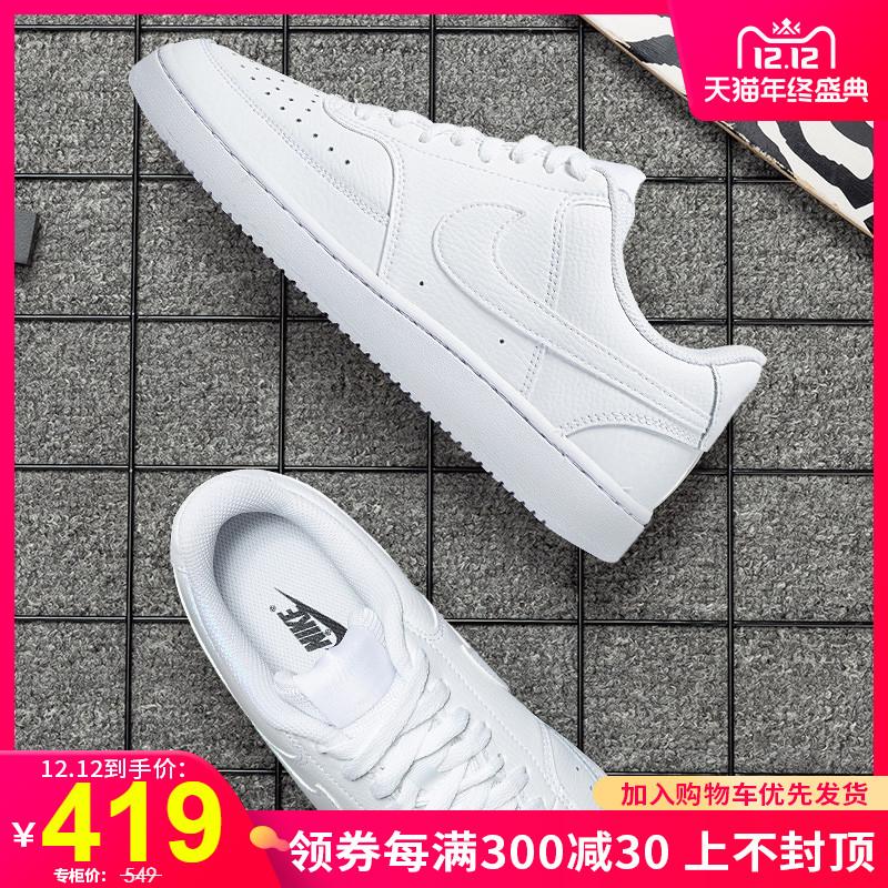 Nike耐克官网旗舰男鞋2019新鞋秋冬正品SB开拓者休闲板鞋运动鞋男