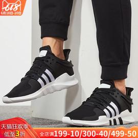 阿迪达斯三叶草男鞋2019年春夏季EQT新款运动鞋休闲跑步鞋B37351图片