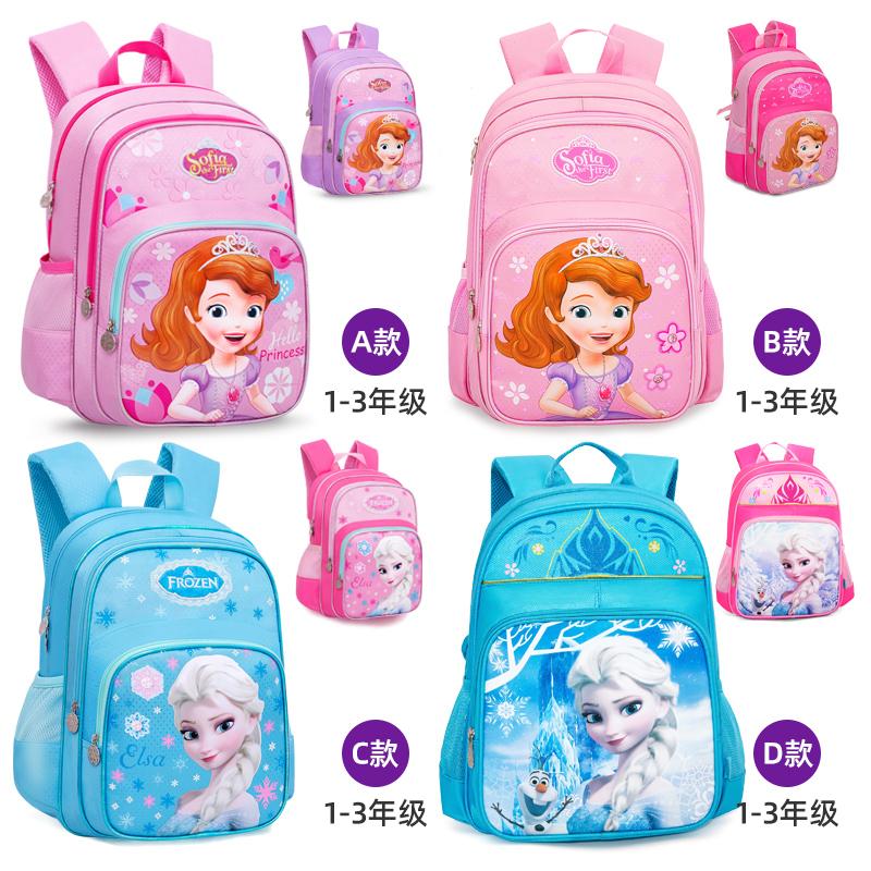 迪士尼儿童书包女小学生一年级女童苏菲亚公主女孩冰雪奇缘双肩包