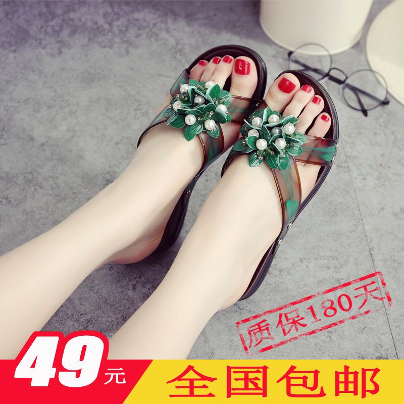 Пляжная обувь / Сланцы Артикул 529713635543