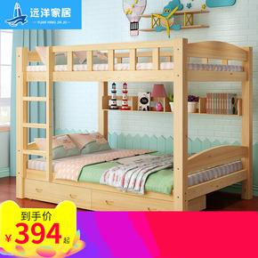 实木高低床上下床双层床儿童床上下铺木床学生床成人子母床省空间